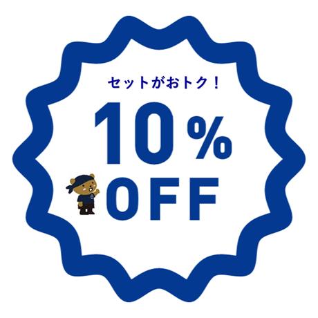 オリジナルセット★ご好評につき数量限定で再販!(残りわずかです)
