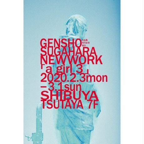 GENSHO SUGAHARA '18, '19 菅原玄奨
