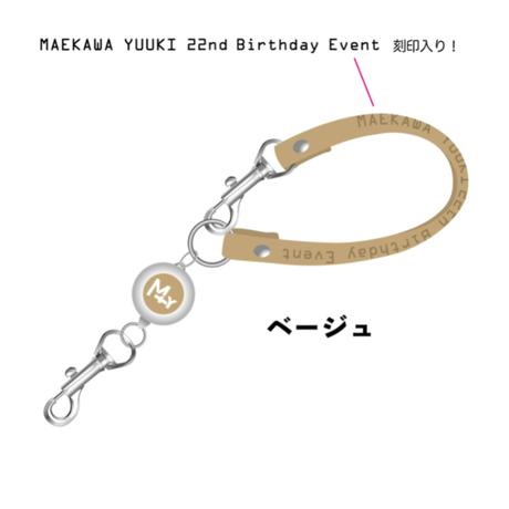 前川優希22nd Birthday Event リールキーホルダー