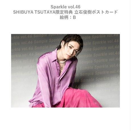 【SHIBUYA TSUTAYA限定特典ポストカード付/キャンペーン対象】Sparkle vol.46