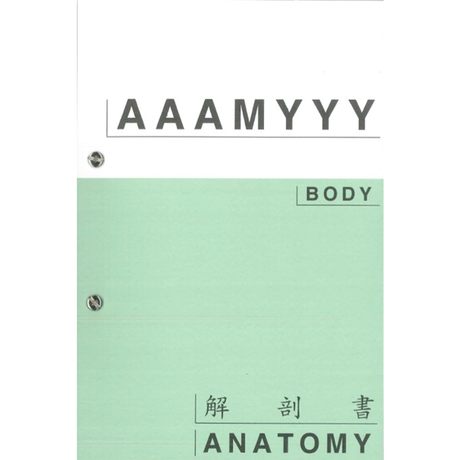 ANATOMY 解剖書 AAAMYYY