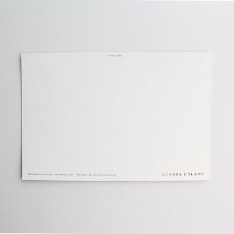 ポストカード「シニッカさん どうしたの?」1. 雨の日