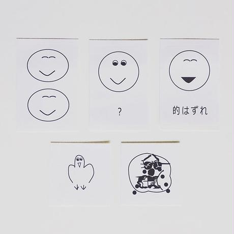 masanao hirayama 8266 sticker