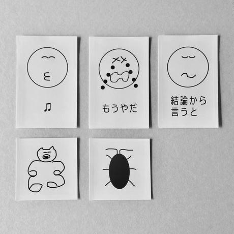 masanao hirayama 7700 sticker