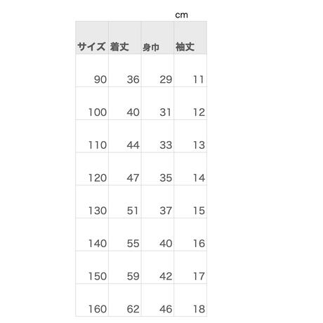 【鯉プリント】キッズTシャツ