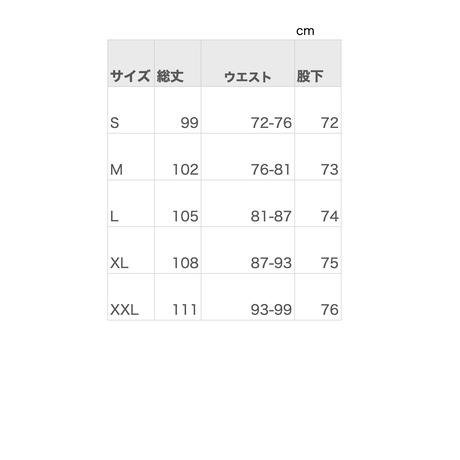 【無職プリント】T/C大人スウェットパンツ