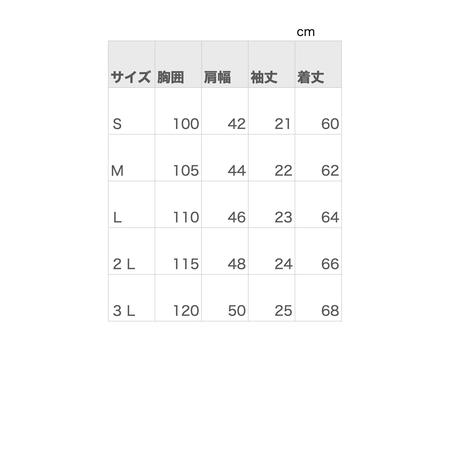 【大島紬龍郷柄】アロハシャツ