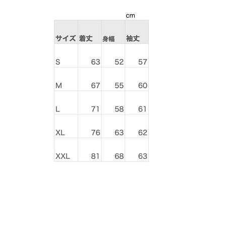 【CUTE刺繍】T/C大人パーカー