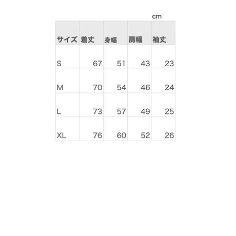 【鯉刺繍】T/C オープンカラー シャツ