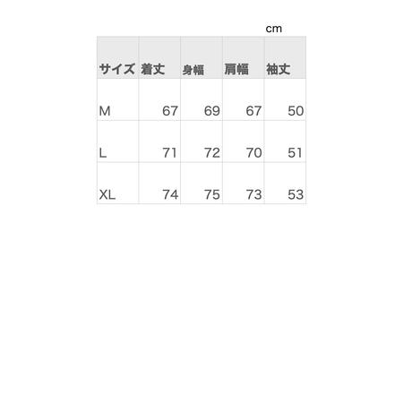 【鯉刺繍】T/Cビッグシルエット大人スウェットトレーナー