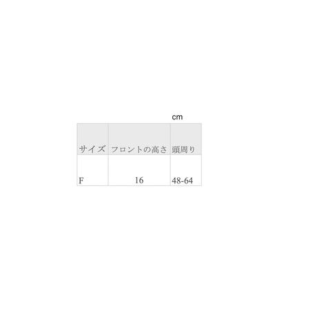 【鯉刺繍】デニムキャップ