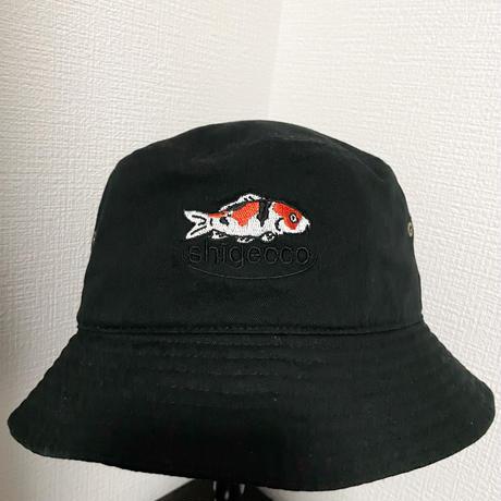 【鯉刺繍】バケットハット