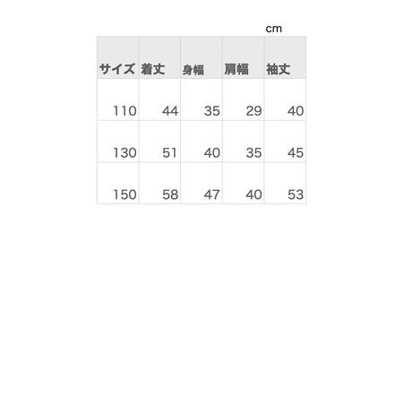 【鯉プリント】キッズスウェットトレーナー