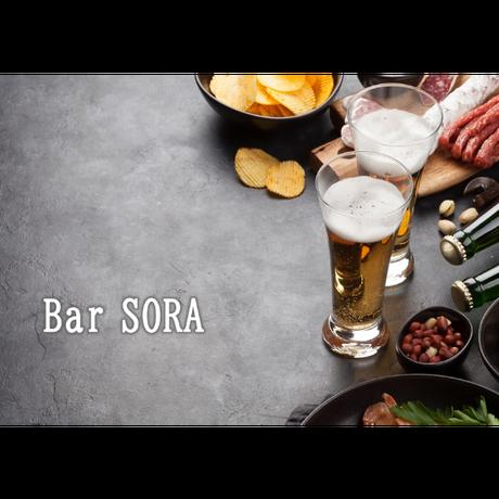 Bar SORA (オンラインセッション)