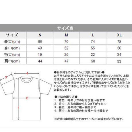 【公演終了後送付】お人魚Tシャツ