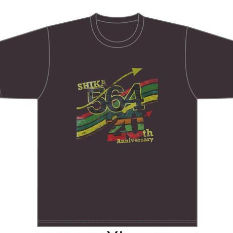 【公演終了後送付】劇団鹿殺し20周年記念Tシャツ