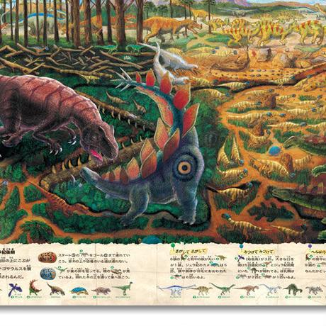どこどこ迷路の大恐竜時代