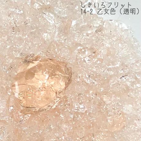15-2 しきいろフリカレ 乙女色(透明)