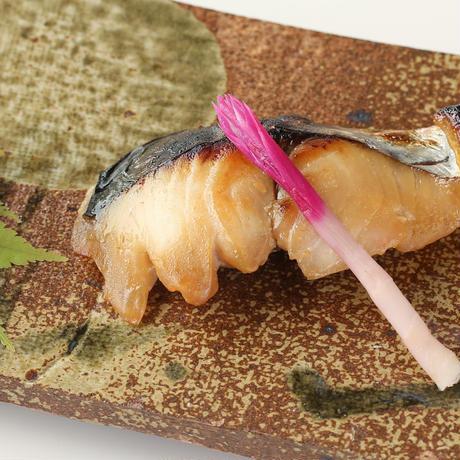 【葵】-aoi- 旬の漬魚セット 2切 2袋