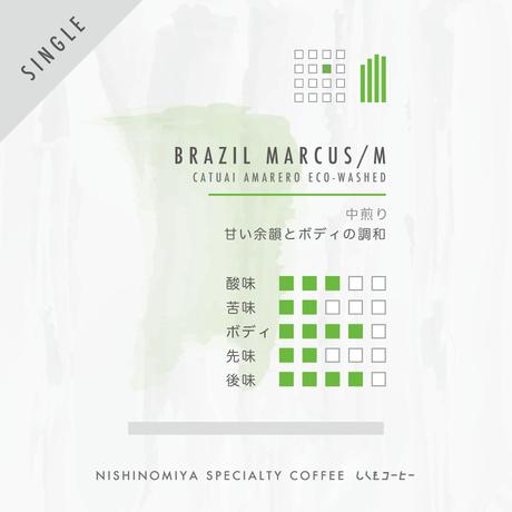 ブラジル・マルクス/中煎り(100g)