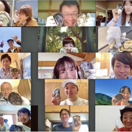 【梅コース】リモートトリップ第9弾 JAL×島ファクトリー共同企画 潮風リモートトリップ