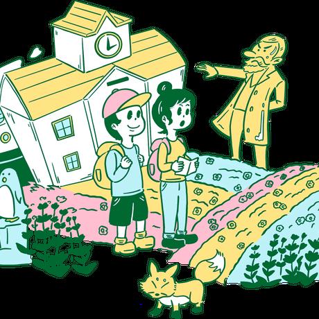 【クレカ非保有者向け】島プロ 通常島民 入島申請(6カ月分まとめ支払い)