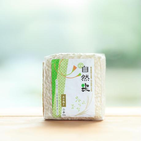 【やみつきになる】土佐の赤カツオと自然米の4種の食べ比べセット
