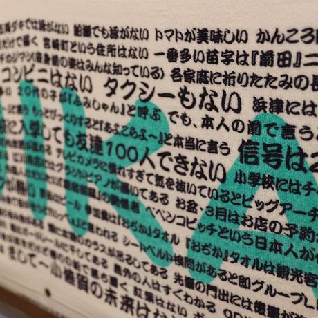 島宿御縁ギフト券 voucher / 4000