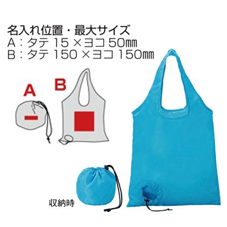 【名入れエコバッグ】ボール型コンパクトトート 100枚