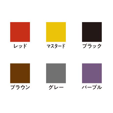 【名入れエコバッグ】ベーシックトート 100枚
