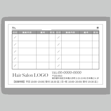 【ショップカード】フラワーアート2 / パープル