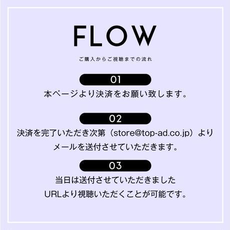 【100名限定!配信チケット】6/15(火)開催 NEXT GENERATION SEMINAR