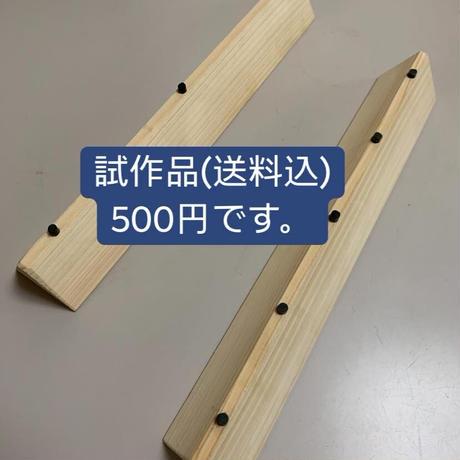 桧製ノートPC冷却スタンド(試作品)