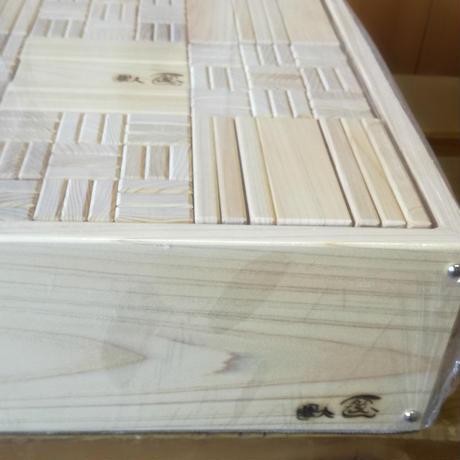 ヒノキの積み木243入 無塗装桧木箱入り