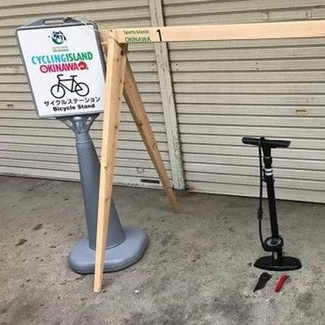 バイクスタンド宿輪木(やどりんぎ)高さ1150㎜