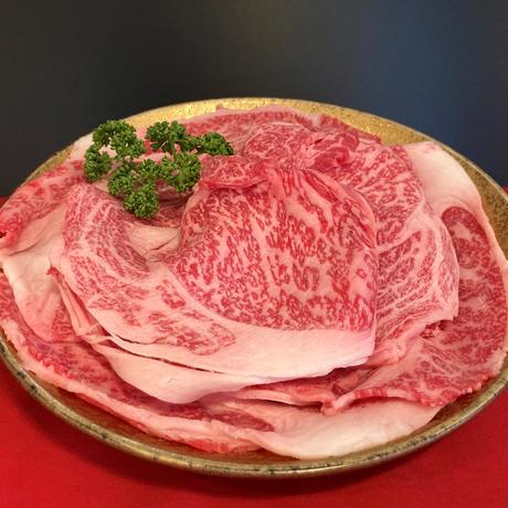 近江牛リブロース すき焼き用600g