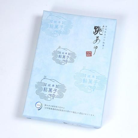 跳あゆ(10個)