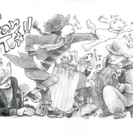 一般・取り置き来館受け取り・カード決済のみ【タントン!】信毎メディアガーデン 10/14