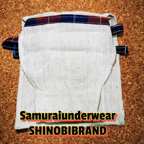 ふんどし(子供用) ふんどし育児が楽しい!【チェンマイ手織り綿生成り01】Kids Samurai Underwear Chiangmai Homespun Pure Cotton01