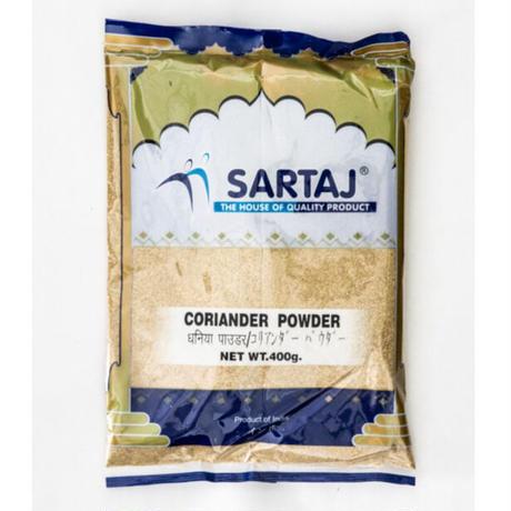 コリアンダーパウダー【サルタージ】CORIANDER POWDER (धनिया पाउडर) 【SARTAJ】- 400g