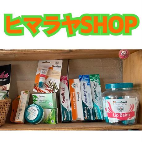 人気!優秀アイテム!リップバーム【ヒマラヤ】LIP BALM 【HIMALAYA】- 10g