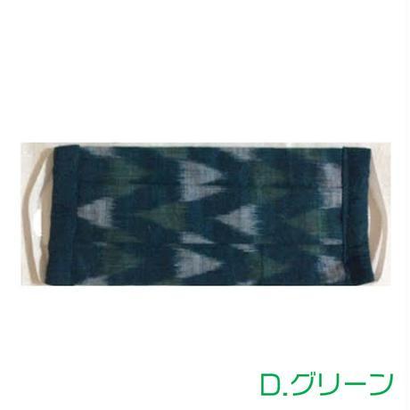 オリッサ織手作りマスク