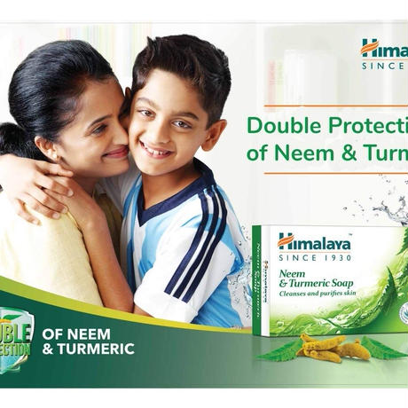 インドの石鹸 プロテクティング ニーム&ターメリック ソープ 【ヒマラヤ】PROTECTING NEEM & TURMERIC SOAP 【HIMALAYA】- 75g