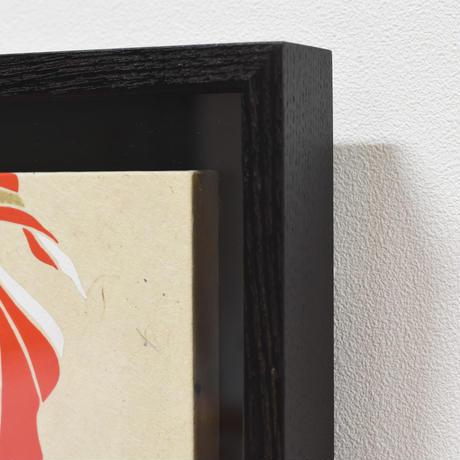 山本あき「はだしで遊んで」15.9×45.5cm