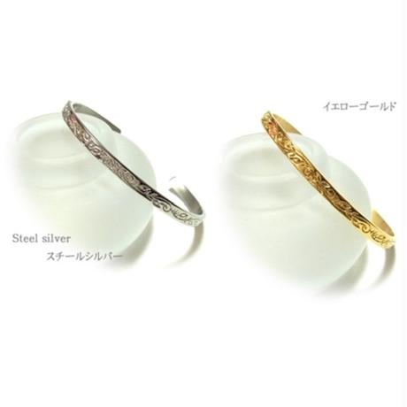 no.5 simple Hawaiian jewelry bangle