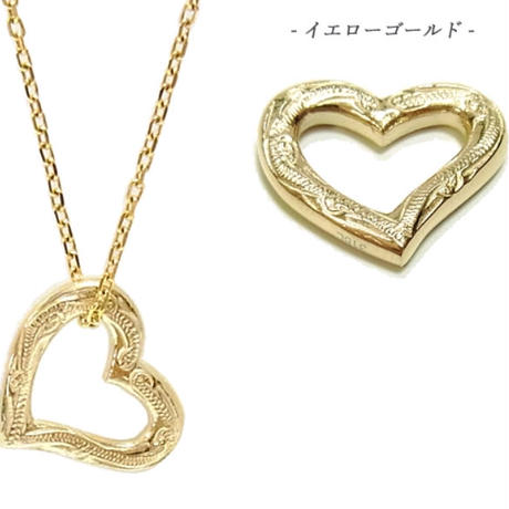no.1 open Heart Hawaiian necklace