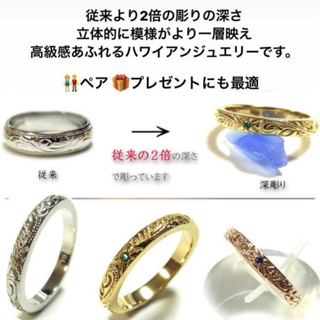 only you x Hawaiian ring