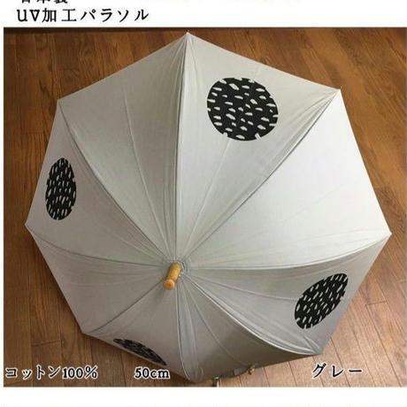 日傘 ひがさ 晴雨兼用日傘 日本製UVカット日傘 手描きドット長パラソル グレー