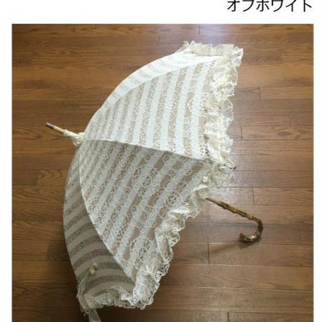 日傘 ひがさ パラソル UVカット 日本製 匠 ボーダー&レースがキレイな大人の日傘 オフホワイト