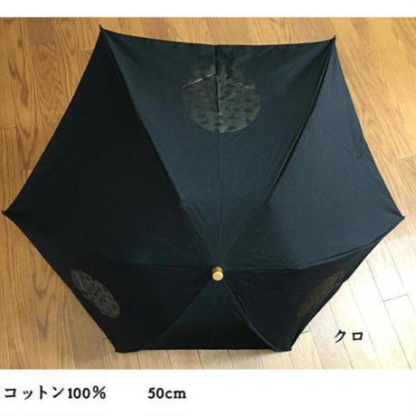晴雨兼用 日傘 ひがさ折り畳み おりたたみ パラソル UVカット 日本製 手描きドット折り畳みパラソル